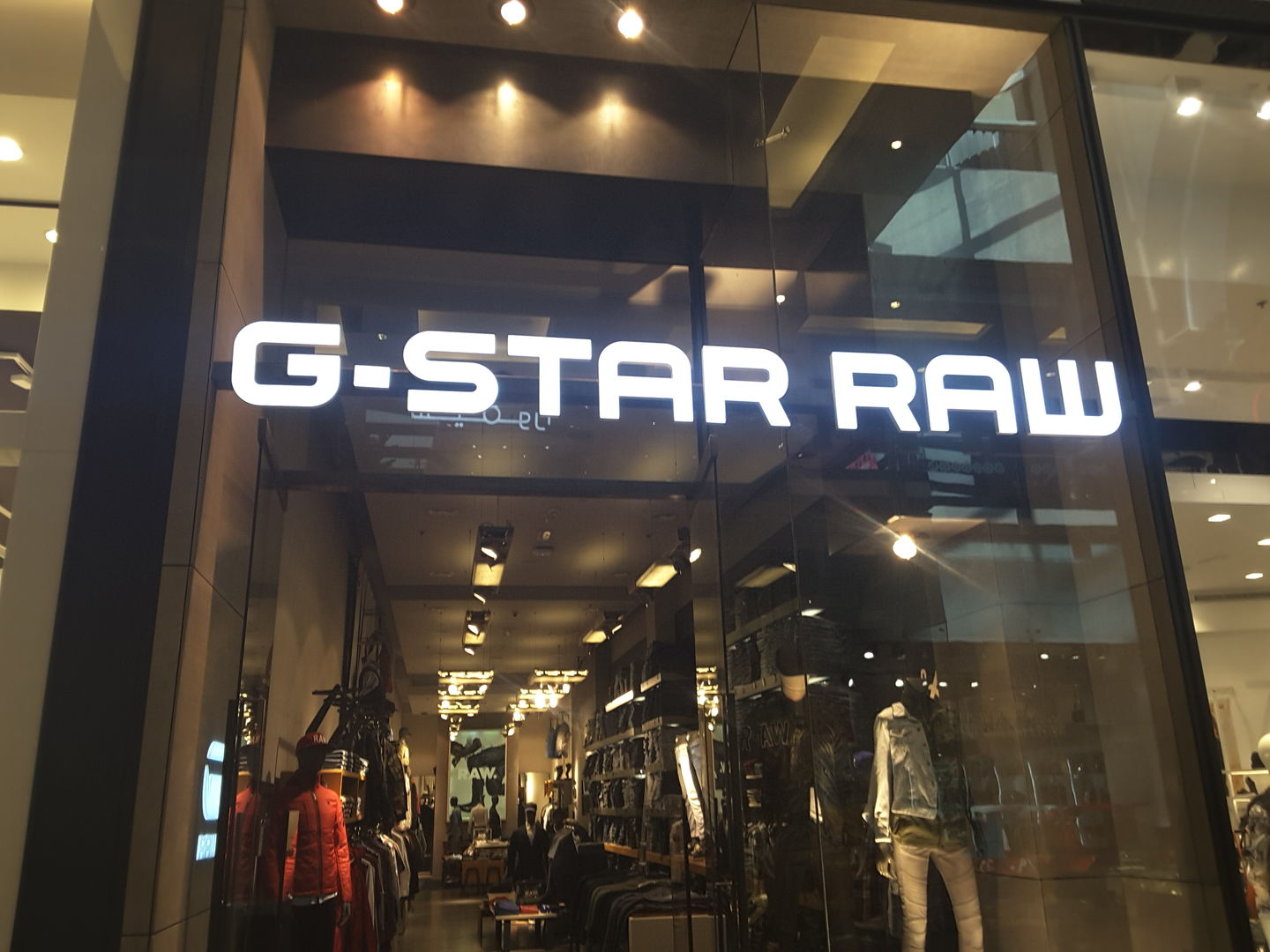 HiDubai-business-g-star-raw-shopping-apparel-al-barsha-1-dubai-2