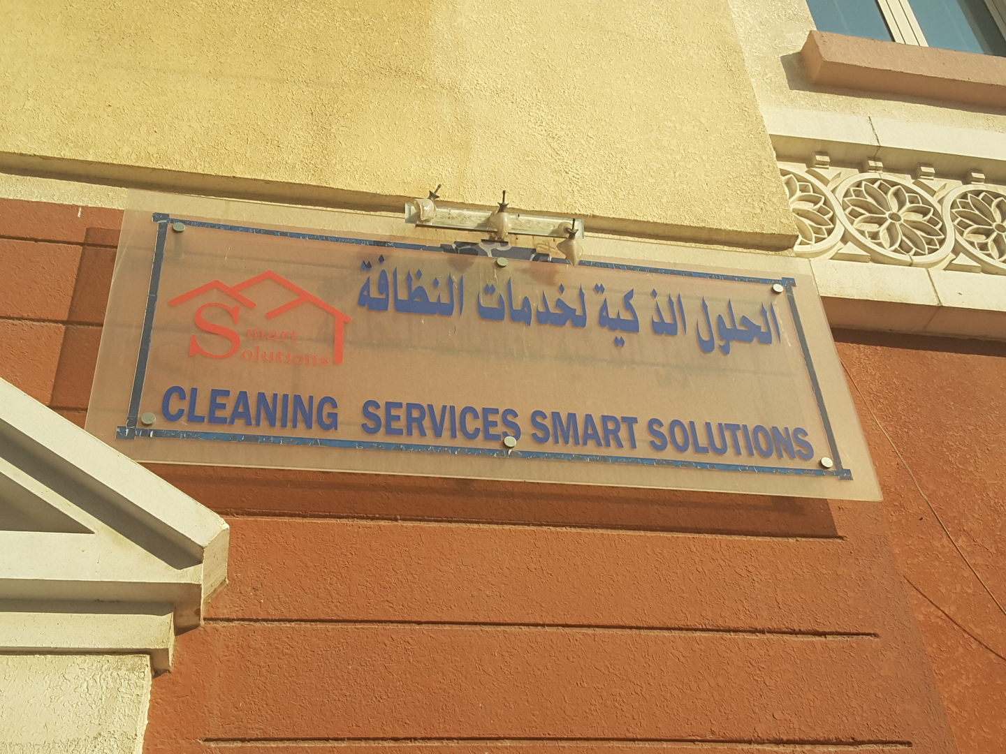 HiDubai-business-smart-solutions-cleaning-services-home-cleaning-services-international-city-warsan-1-dubai-2