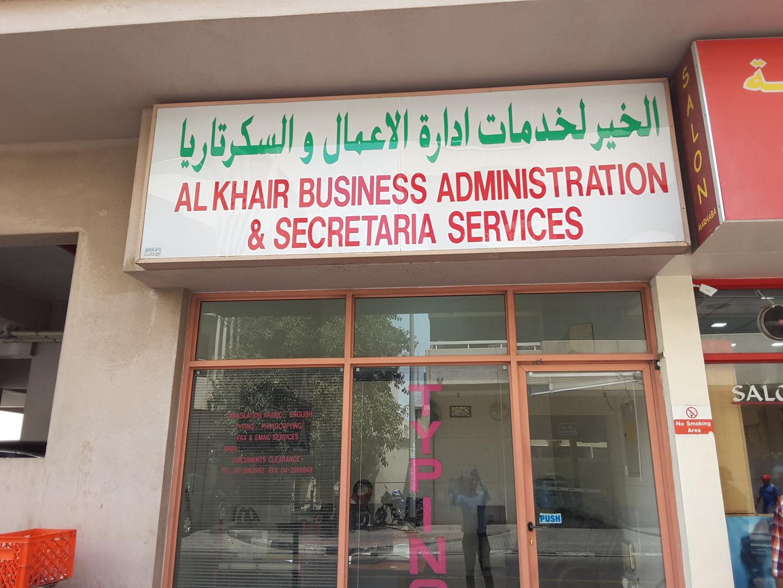 HiDubai-business-al-khair-business-administration-secretaria-services-b2b-services-printing-typing-services-al-karama-dubai-2
