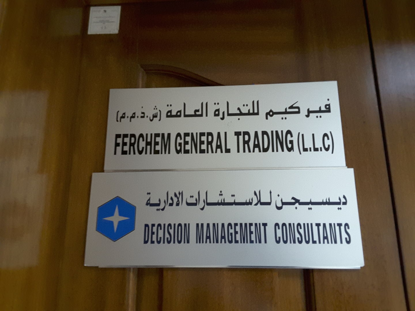 HiDubai-business-ferchem-general-trading-b2b-services-distributors-wholesalers-al-muraqqabat-dubai-2