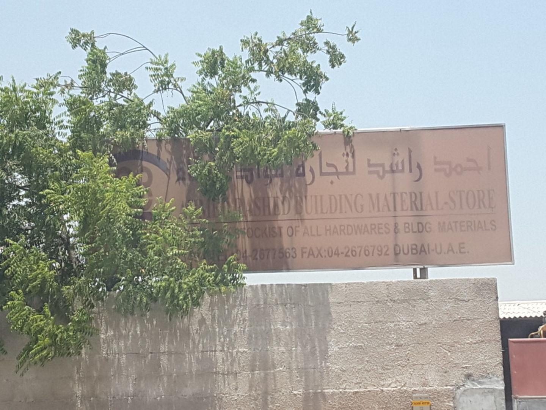 HiDubai-business-ahmed-rashed-building-material-b2b-services-construction-building-material-trading-ras-al-khor-industrial-2-dubai-2