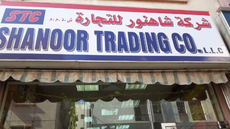 HiDubai-business-shanoor-trading-home-hardware-fittings-baniyas-square-dubai-2