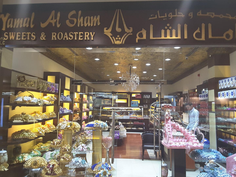 HiDubai-business-yamal-alsham-sweets-roastery-food-beverage-bakeries-desserts-sweets-muhaisnah-1-dubai-2