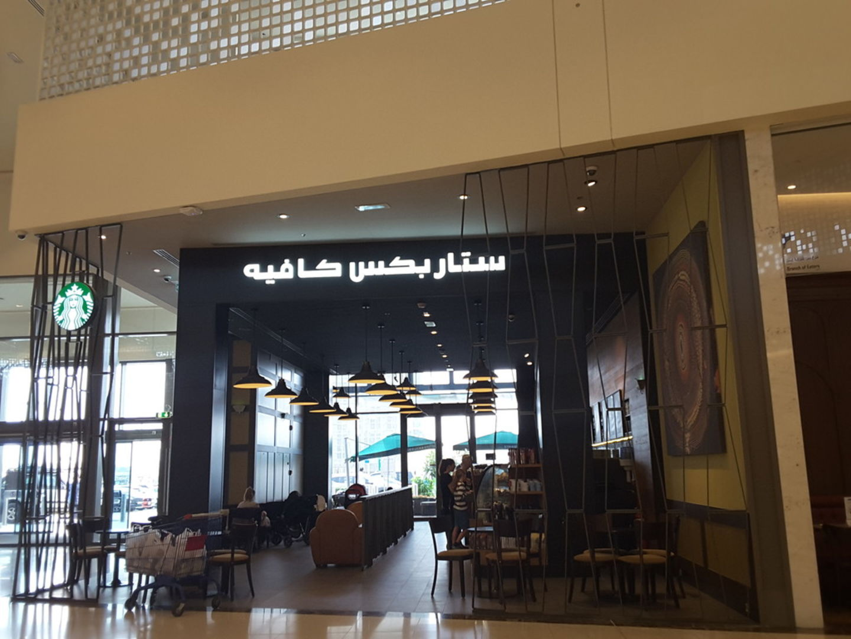 HiDubai-business-starbucks-food-beverage-coffee-shops-enpark-meaisem-1-dubai-2