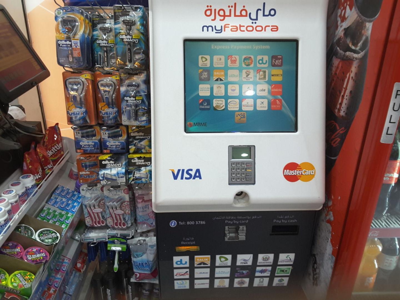 HiDubai-business-bill-payment-machine-my-fatoora-finance-legal-payment-services-business-bay-dubai-2