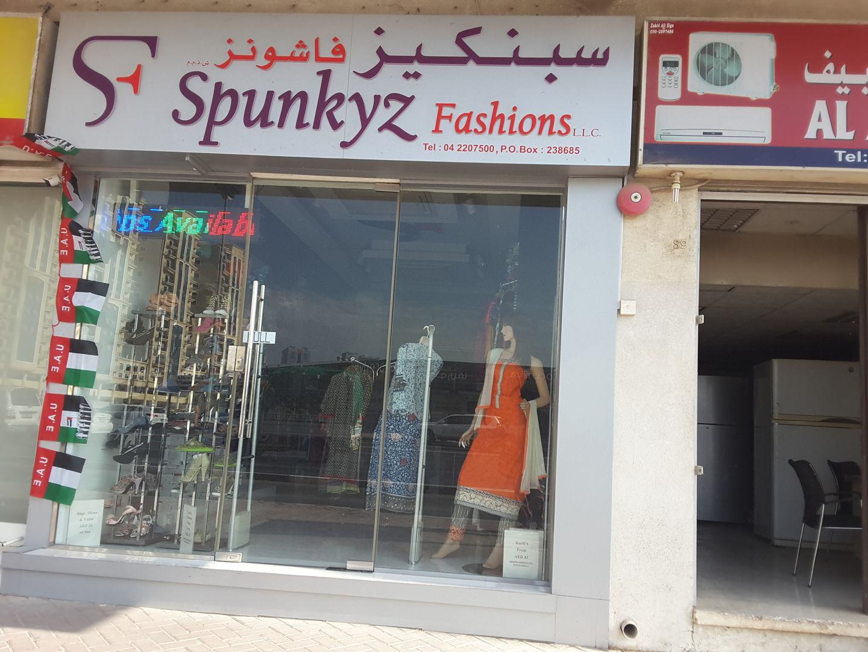 HiDubai-business-spunkyz-fashions-shopping-apparel-al-qusais-industrial-2-dubai-2