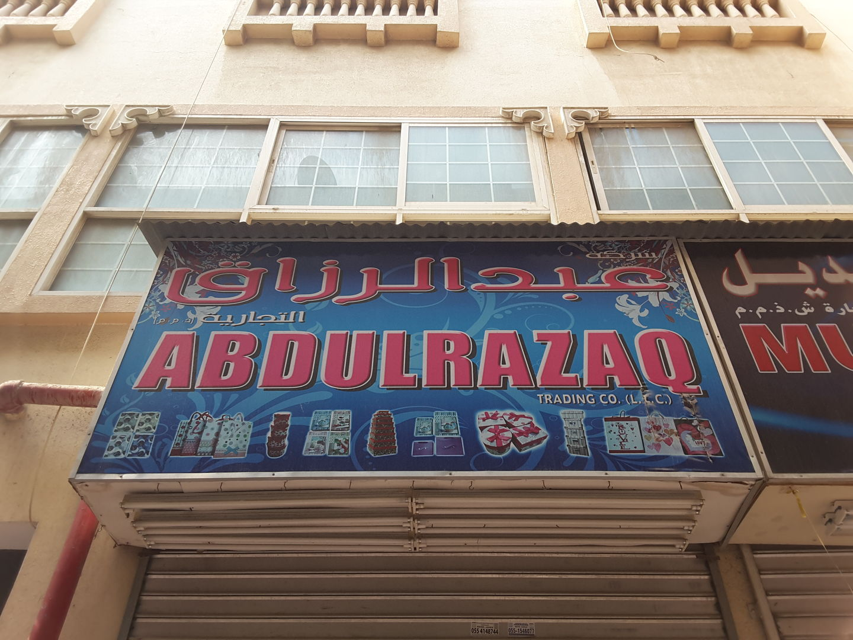 HiDubai-business-abdulrazaq-trading-b2b-services-distributors-wholesalers-al-ras-dubai-2