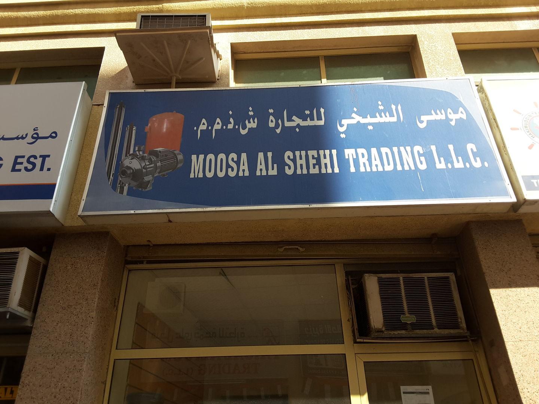 HiDubai-business-moosa-al-shehi-trading-b2b-services-distributors-wholesalers-naif-dubai-2