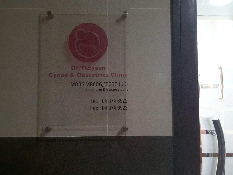 HiDubai-business-dr-tazyeen-gynae-obstetrics-clinic-beauty-wellness-health-hospitals-clinics-dubai-motor-city-al-hebiah-1-dubai-2