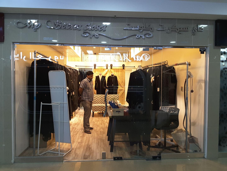 HiDubai-business-my-secret-closet-courture-shopping-apparel-mirdif-dubai-2