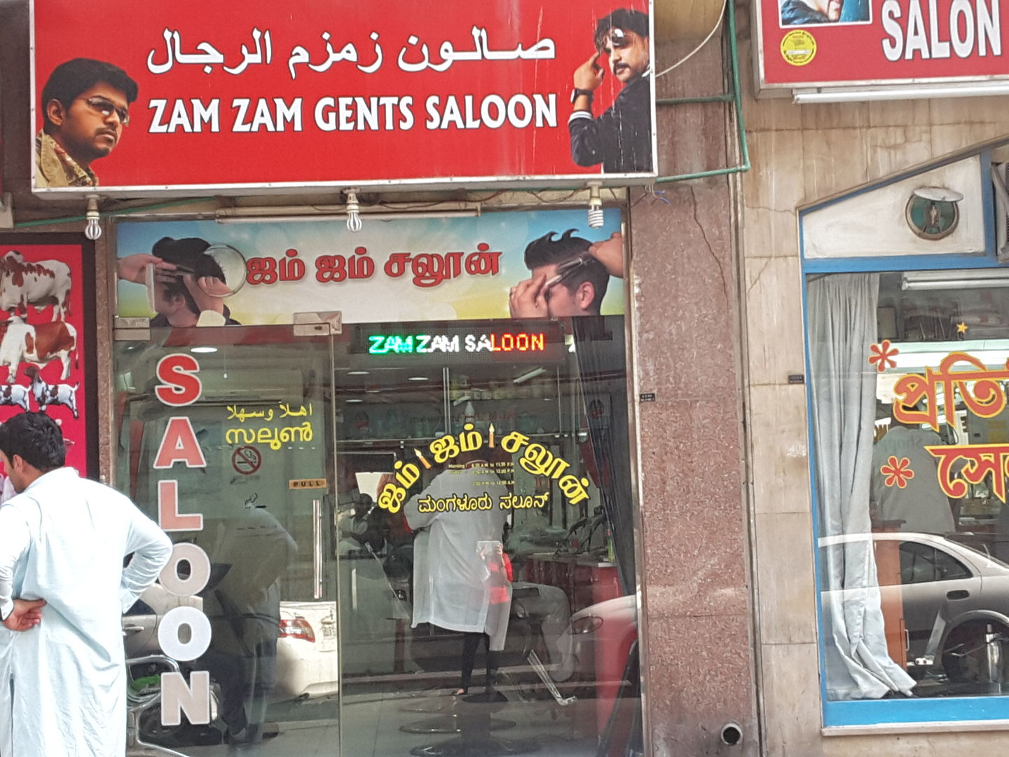 HiDubai-business-zam-zam-gents-salon-beauty-wellness-health-beauty-salons-al-murar-dubai-2
