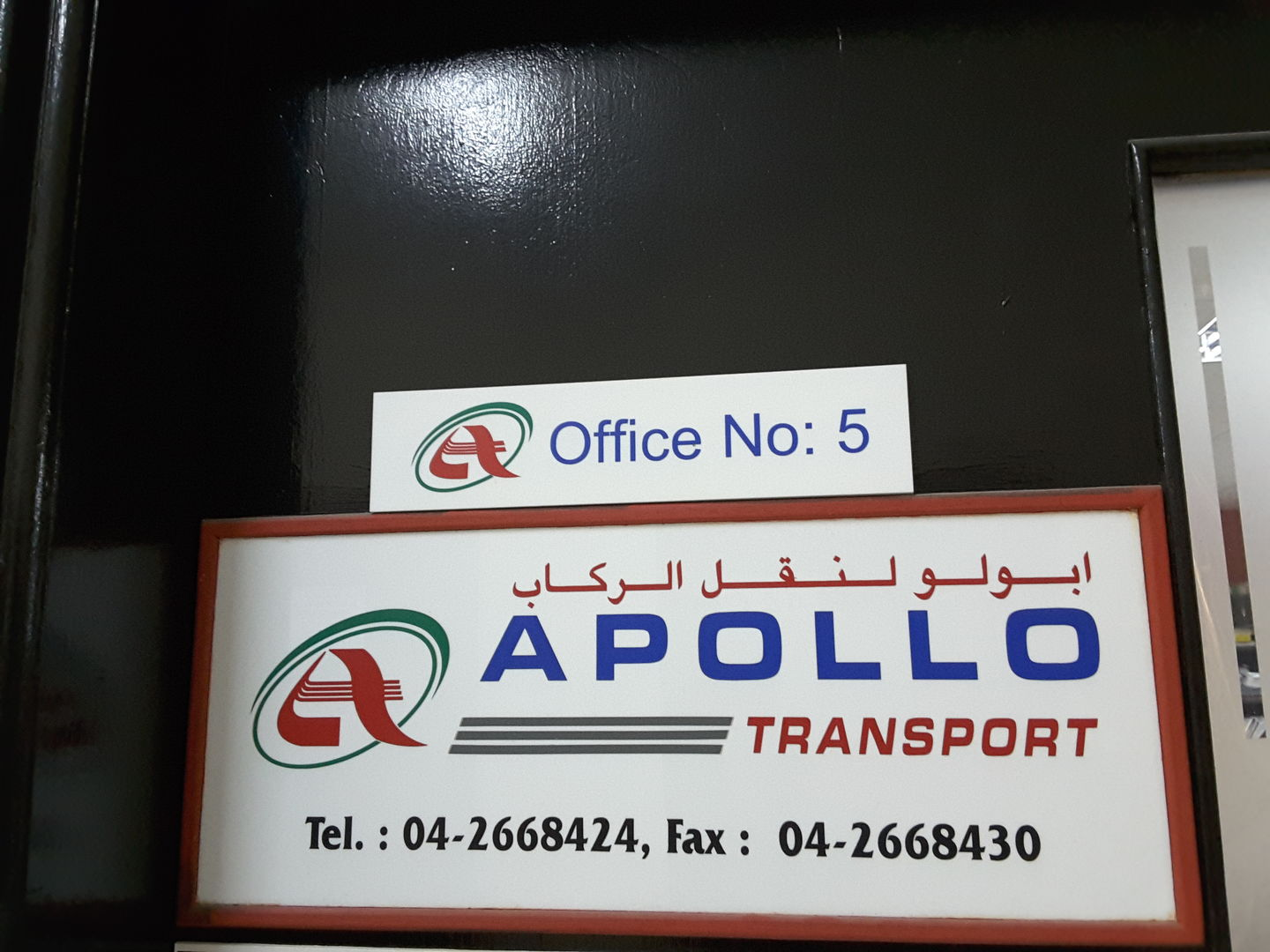 HiDubai-business-apollo-passengers-transport-by-rented-buses-transport-vehicle-services-heavy-vehicles-rentals-abu-hail-dubai-2
