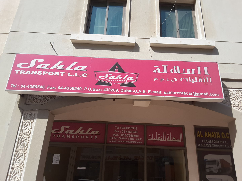 HiDubai-business-sahla-transport-hotels-tourism-private-transport-international-city-warsan-1-dubai-2