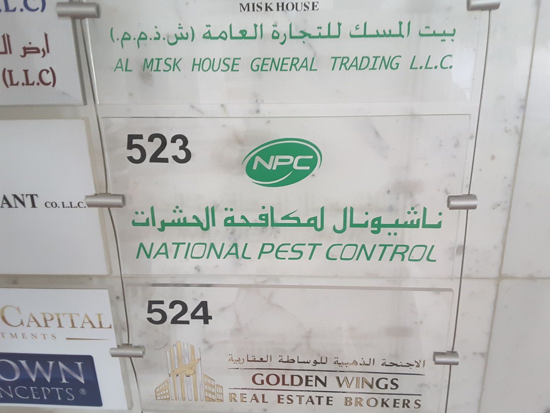 HiDubai-business-national-pest-control-home-pest-control-disinfection-services-oud-metha-dubai-2