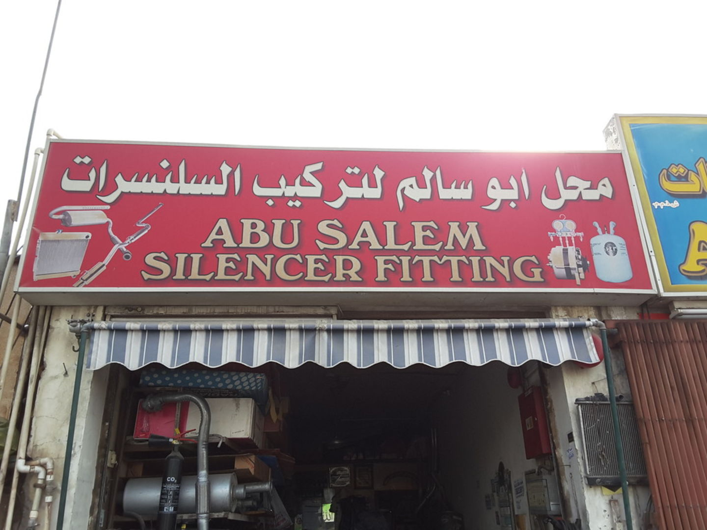 HiDubai-business-abu-salem-silencer-fitting-transport-vehicle-services-auto-spare-parts-accessories-ras-al-khor-industrial-1-dubai-2