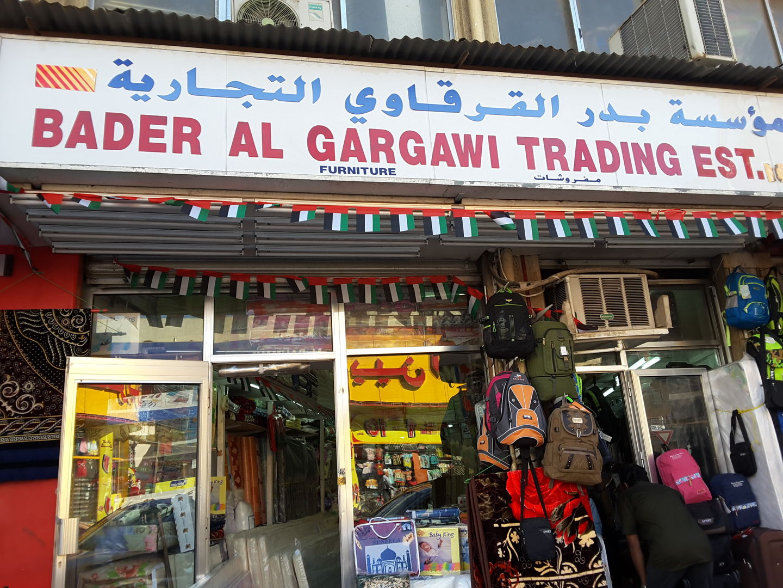 HiDubai-business-bader-al-gargawi-trading-est-shopping-markets-souks-baniyas-square-dubai-2