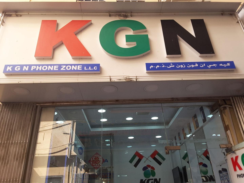 HiDubai-business-kgn-phone-zone-shopping-consumer-electronics-ayal-nasir-dubai-2