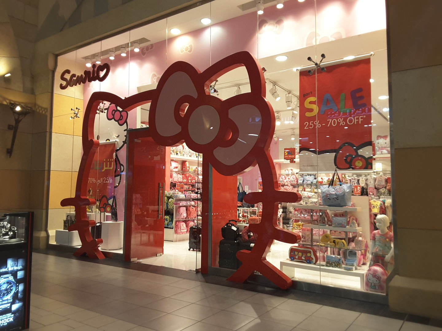 HiDubai-business-sanrio-shopping-apparel-ibn-batuta-jebel-ali-1-dubai-2
