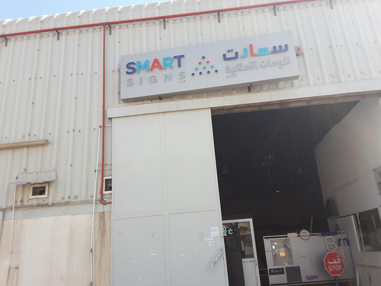 HiDubai-business-smart-signs-media-marketing-it-design-advertising-agency-al-qusais-industrial-1-dubai-2