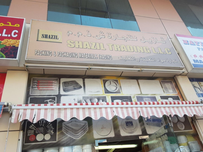 HiDubai-business-shazil-trading-b2b-services-distributors-wholesalers-naif-dubai-2