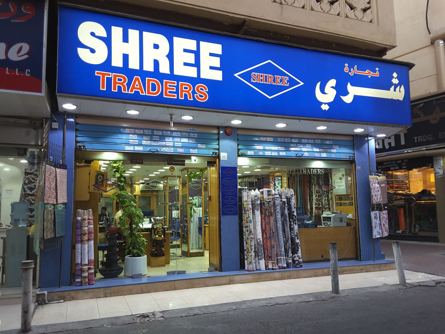 HiDubai-business-shree-traders-b2b-services-distributors-wholesalers-meena-bazar-al-souq-al-kabeer-dubai-2