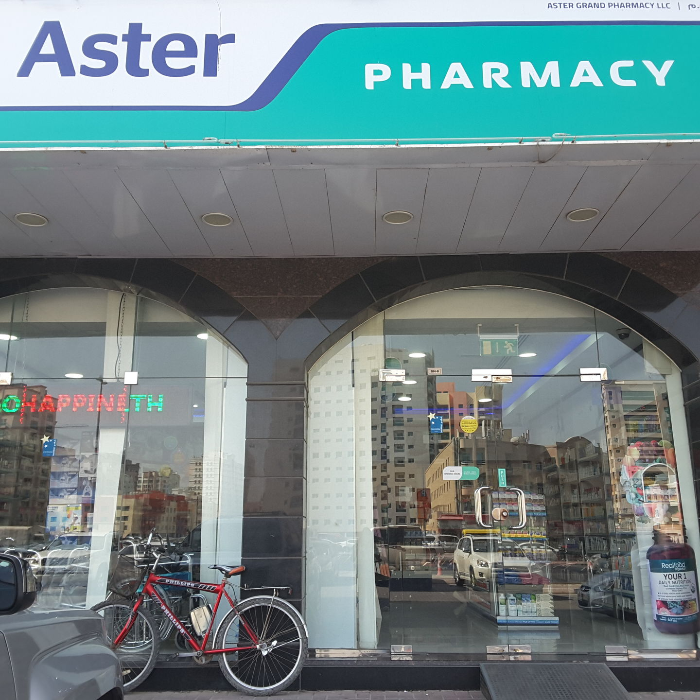 HiDubai-business-aster-grand-pharmacy-beauty-wellness-health-pharmacy-al-nahda-1-dubai-2