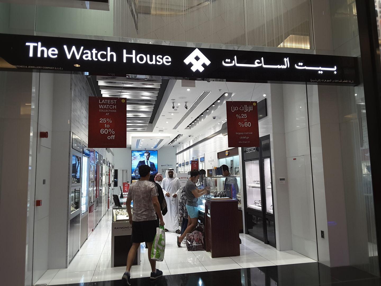 HiDubai-business-the-watch-house-shopping-watches-eyewear-al-barsha-1-dubai-2
