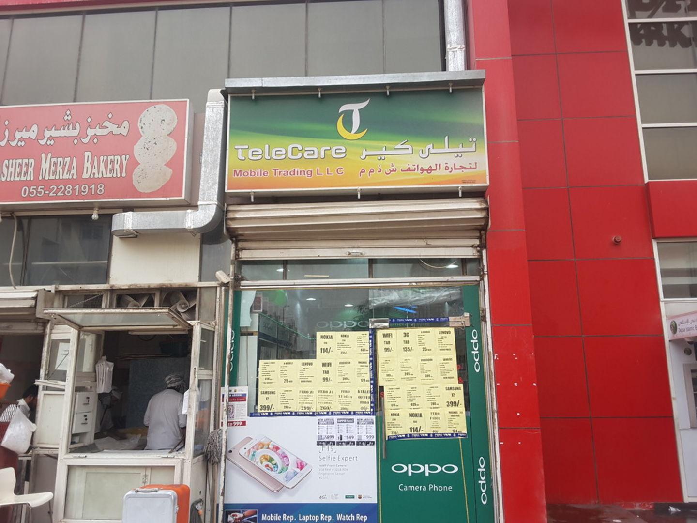HiDubai-business-tele-care-mobile-trading-shopping-consumer-electronics-muhaisnah-2-dubai-2