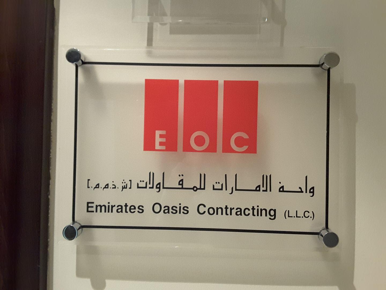 HiDubai-business-emirates-oasis-contracting-construction-heavy-industries-construction-renovation-al-quoz-3-dubai-2