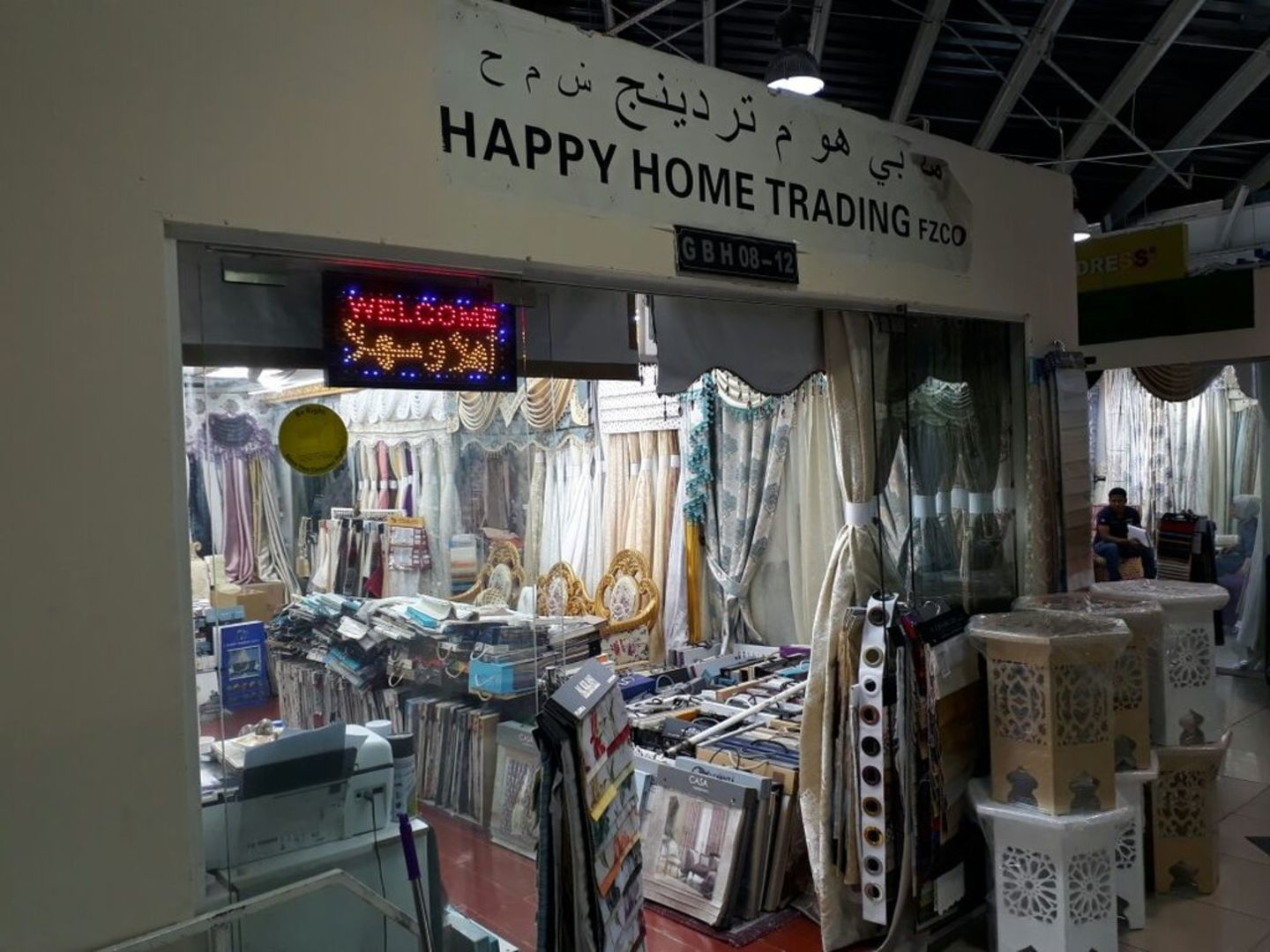HiDubai-business-happy-home-trading-shopping-furniture-decor-international-city-warsan-1-dubai-2