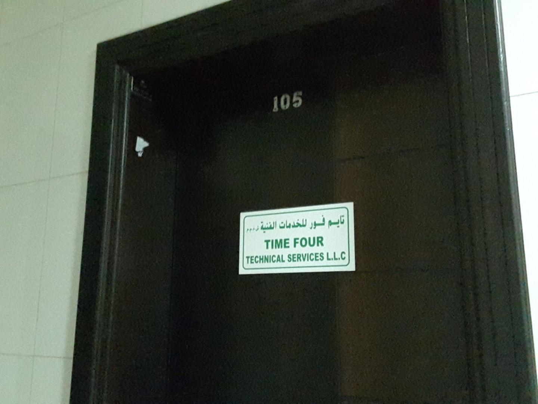HiDubai-business-time-four-technical-services-home-handyman-maintenance-services-meena-bazar-al-souq-al-kabeer-dubai-2