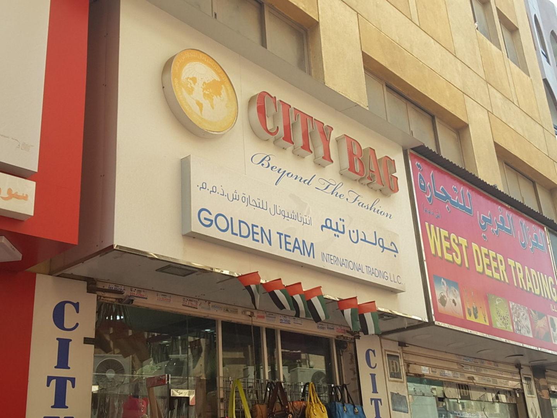 HiDubai-business-golden-team-international-trading-b2b-services-distributors-wholesalers-al-buteen-dubai-2