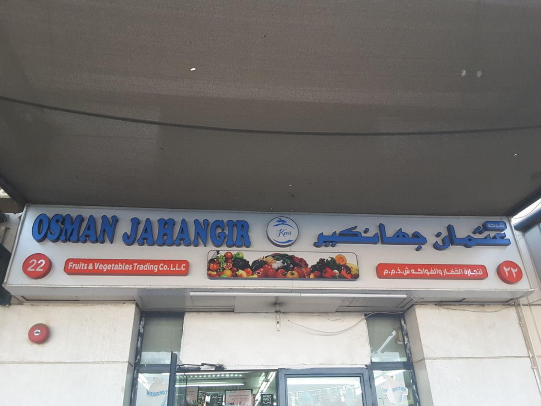 HiDubai-business-osman-jahangir-fruits-vegetables-trading-b2b-services-distributors-wholesalers-ras-al-khor-industrial-1-dubai-2