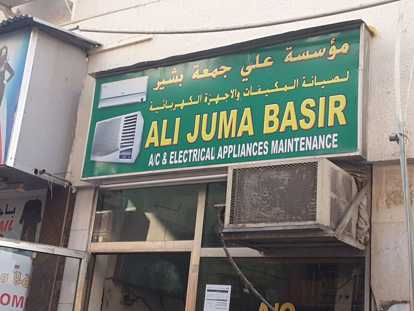 HiDubai-business-ali-juma-basir-a-c-electrical-appliances-maintenance-home-handyman-maintenance-services-ayal-nasir-dubai-2