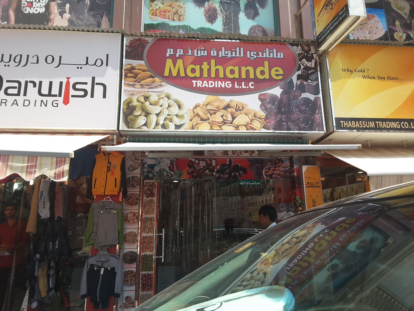 Walif-business-mathande-trading