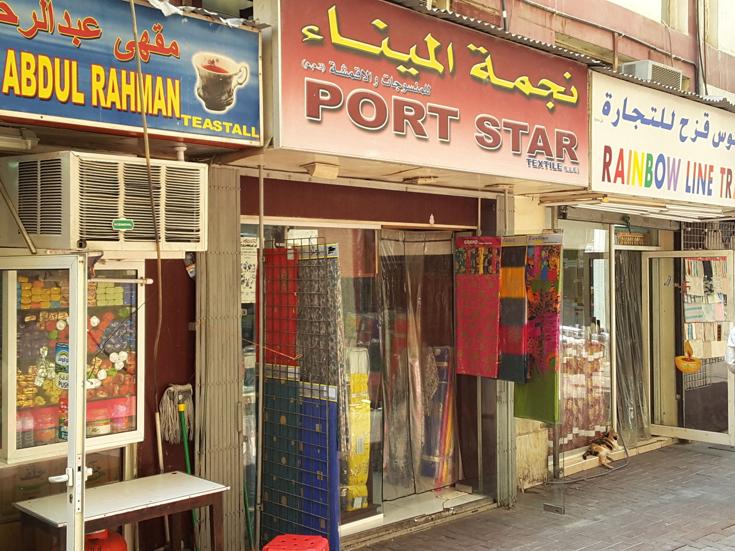 HiDubai-business-port-star-textile-b2b-services-distributors-wholesalers-meena-bazar-al-souq-al-kabeer-dubai-2
