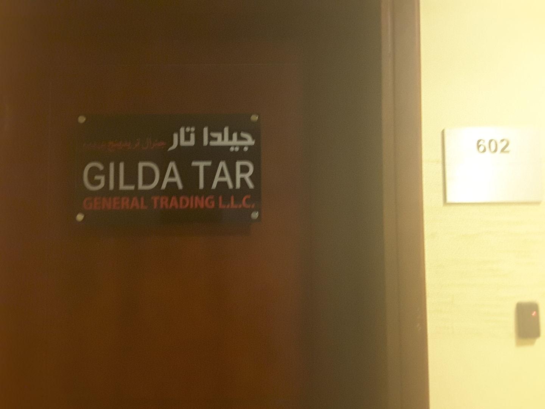 HiDubai-business-gilda-tar-general-trading-b2b-services-distributors-wholesalers-business-bay-dubai-2