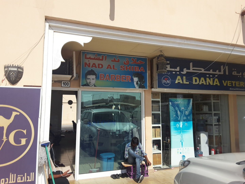 HiDubai-business-nad-al-shiba-barber-beauty-wellness-health-beauty-salons-margham-dubai-2