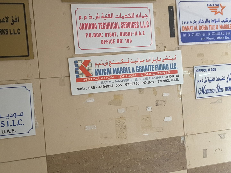 HiDubai-business-jamana-technical-services-home-hardware-fittings-al-murar-dubai-2