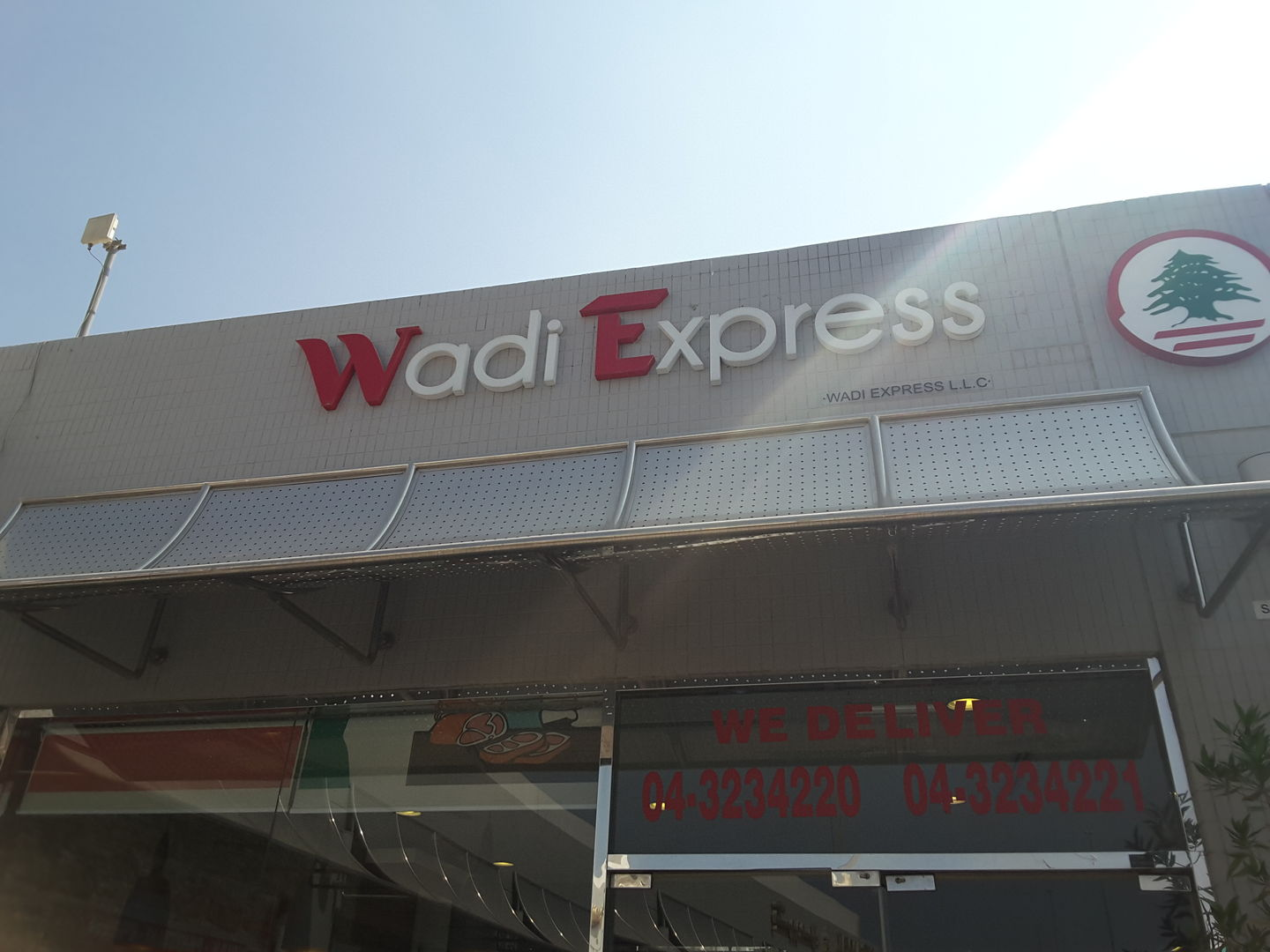 HiDubai-business-wadi-express-food-beverage-restaurants-bars-international-media-production-zone-meaisem-1-dubai-2