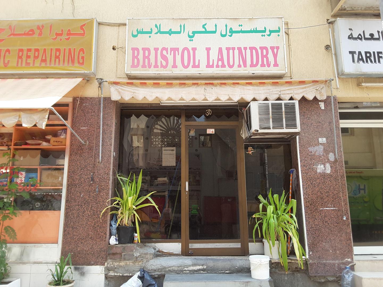 HiDubai-business-bristol-laundry-home-laundry-meena-bazar-al-souq-al-kabeer-dubai-2
