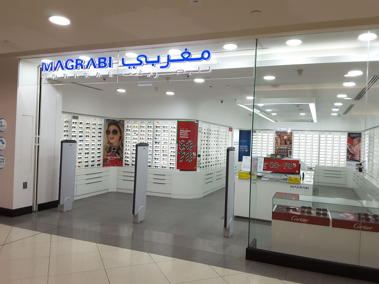 HiDubai-business-magrabi-optical-shopping-watches-eyewear-port-saeed-dubai-2