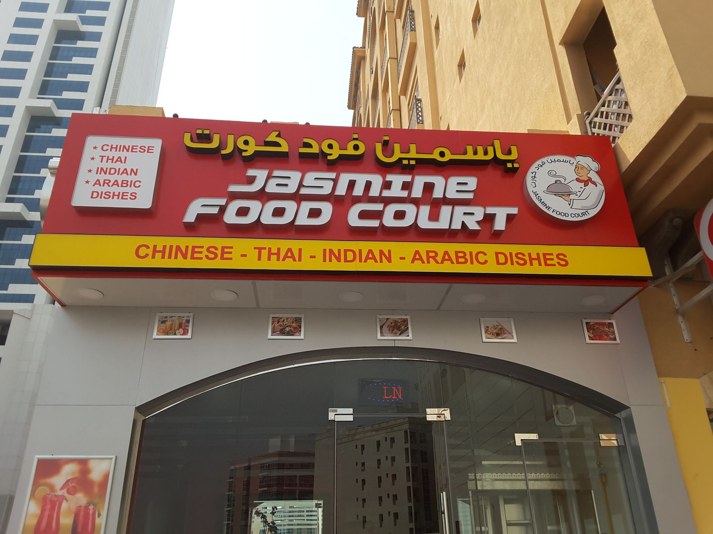 HiDubai-business-jasmine-food-court-food-beverage-restaurants-bars-al-barsha-1-dubai-2