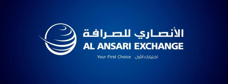 HiDubai-business-al-ansari-exchange-finance-legal-money-exchange-al-quoz-4-dubai