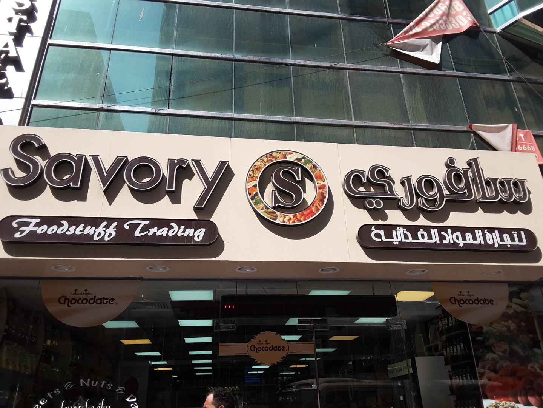 HiDubai-business-savory-foodstuff-trading-food-beverage-bakeries-desserts-sweets-baniyas-square-dubai-2
