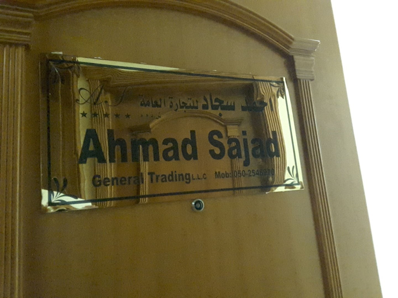 HiDubai-business-ahmad-sajad-general-trading-b2b-services-distributors-wholesalers-al-fahidi-al-souq-al-kabeer-dubai-2