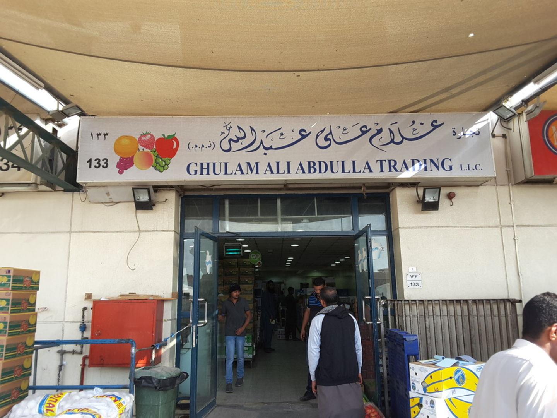 HiDubai-business-ghulam-ali-abdulla-trading-food-beverage-supermarkets-hypermarkets-grocery-stores-ras-al-khor-industrial-3-dubai-2