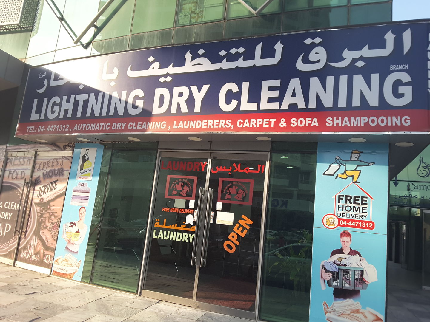 HiDubai-business-lightning-dry-cleaning-home-laundry-dubai-marina-marsa-dubai-dubai-2