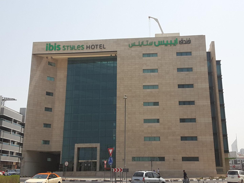 HiDubai-business-ibis-styles-hotel-hotels-tourism-hotels-resorts-al-hudaiba-dubai-2