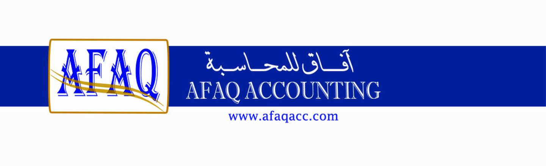 HiDubai-business-afaq-accounting-finance-legal-al-khabaisi-dubai